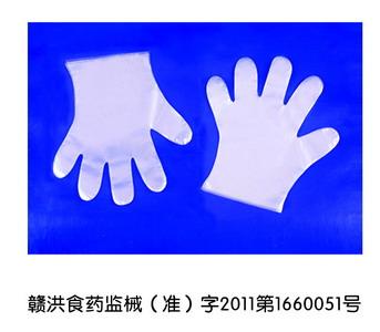 一次性使用PE手套